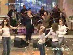 YouTube Kai, Greek Culture, Dance, Songs, Live, Concert, Music, Youtube, Dancing