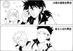 — Ashura Ootsutsuki