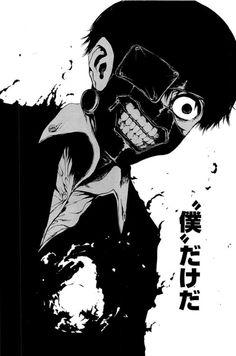 Kaneki-kun Tokyo Ghoul created by A PAOM Designer Kaneki Kun, Naruto, Ken Tokyo Ghoul, Anime Rules, Fanart, Anime Manga, Anime Art, Otaku, Creepy