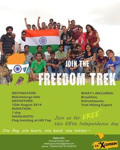 #thefreedomtrek #joinus for free