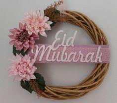 Eid Ramadan, Mubarak Ramadan, Ramadan Gifts, Eid Mubarak 2018, Eid Gift, Eid Crafts, Crafts For Kids, Decoraciones Ramadan, Aid El Fitr