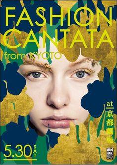 第23回「Fashion Cantata from KYOTO」 | 琳派400年記念祭