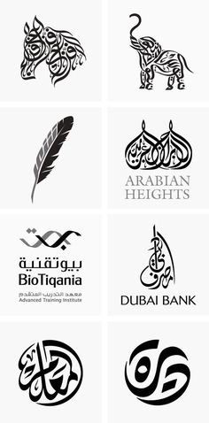 Collection of Arabic calligraphy logos and logotypes: