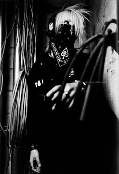Reita, the GazettE