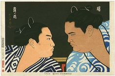 Champion Sumo Wrestlers, Takanohana and Akebono  by Daimon Kinoshita born 1946