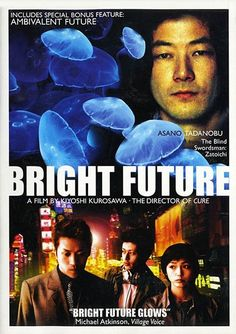 watch bright future full movie online