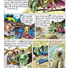 DRACULA KA HAMLA (DRACULA SERIES-1) RC 374 - SJCOMICSSJCOMICS | Mobile Version Comics Pdf, Download Comics, Read Comics, Dracula Series, Comic Books, Reading, Art, Art Background, Kunst