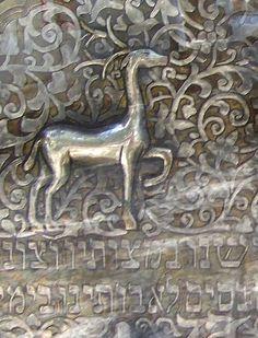 Israeli silver book cover