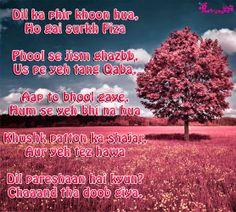 Best 22 Best Shayari Images Urdu Poetry Urdu Image Shayari 400 x 300