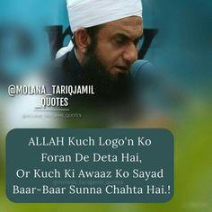 54 best rauf images alhamdulillah hadith islam quran rh pinterest com