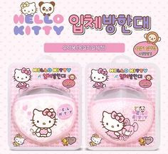 Hello Kitty Mask for Kids Made in Korea Cat Mask, Mask For Kids, Hello Kitty, Korea, Children, How To Make, Young Children, Boys, Kids
