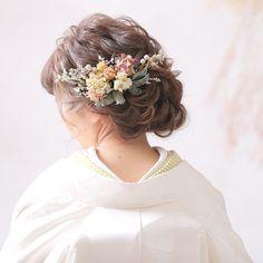 和装ヘア | ヘアカタログ 2018 最新版|東京の結婚写真・フォトウエディング専門スタジオアクア Wedding Kimono, Wedding Dresses, Japanese Wedding, Japanese Outfits, Wedding Hair Accessories, Bride Hairstyles, Bridal Hair, Wedding Styles, Our Wedding