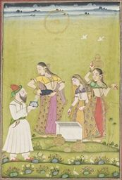 RAJASTHAN, NORTH INDIA, SECOND HALF 18TH CENTURY