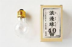雫のような丸みのあるフォルムのレトロな電球です。一般電球と同じE-26口金なので、お手持ちの照明器具に付け替えて日常的にお使いいただけます。日本製