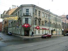 Графский переулок, 10. Дом К.Я.Пряничникова. По этому адресу Достоевский проживал с весны 1842 года по 1845 год.