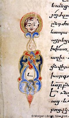Head of Guhsciatazades of Seleucia, nimbed, beardless; geometric ornament | Menologium Cilicia, Sis, 1348 (modern day Turkey, Kozan) |  The Morgan Library & Museum