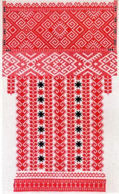 Red sleeve embroidery of the Sniatyn district, Pokuttia, Ukraine Pidvysoke Folk Embroidery, White Embroidery, Hand Embroidery Designs, Cross Stitch Embroidery, Embroidery Patterns, Cross Stitch Patterns, Embroidery Online, Indian Embroidery, Blackwork