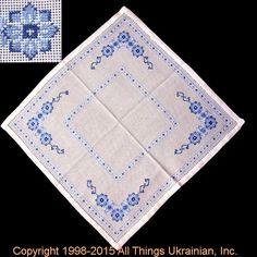 AllThingsUkrainian.com Embroidery # TE1513