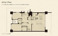 名古屋低隔間公寓 - DECOmyplace 新聞