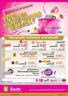 """โปรโมชั่น """"บัตรเดบิต ธนาคารออมสิน 100baht HAPPY OFFERS EVERYDAY"""" กับสิทธิพิเศษมากมาย"""