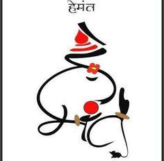 Marathi Calligraphy, Calligraphy Art, Ganpati Name Art, Ganesh Names, Dancing Ganesha, Create Name, Indian Art Paintings, Rangoli Designs, Caligraphy
