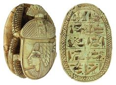 """Carved light green limestone heart scarab, once placed on the throat, chest, or heart of the mummy. Heart scarabs provided the bearer with the assurance that at the final judgment as depicted in the Book of the Dead. With open fretwork, a beetle and a portrait of a Goddess on the top, five lines of Egyptian symbols and hieroglyphs on the bottom.18th Dynasty. 1570-1342 BC (4"""" x 2 3/4"""")."""