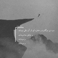 Funny Quotes, Life Quotes, Qoutes, Birthday Quotes For Best Friend, Love Smile Quotes, Persian Quotes, Best Funny Videos, Dark Wallpaper, Beautiful Celebrities