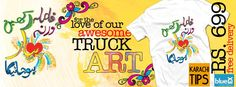 Our Awesome Truck Art!