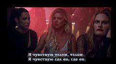 Russian language through music basic vocabulary - I
