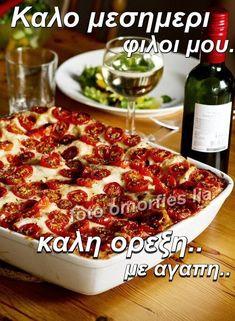 Pepperoni, Pizza, Greek, Food, Essen, Meals, Greece, Yemek, Eten