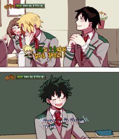 바코고가 했던 충격적인 말! - 이건 레알 비수... Stay Kind, Buko No Hero Academia, Animated Cartoons, Anime Ships, Manga Art, Comic Strips, Haikyuu, Animation, Comics