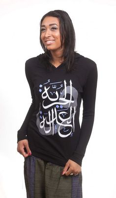 Men's Dhikr and Faith hoodie: Arabic Calligraphy clothing EO4WxrN