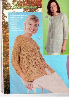 beside crochet: بداية حياكة الكروشية.Beginning of the crocheted sweaters