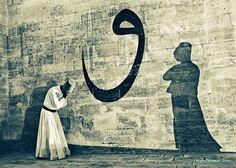 Kalbimizden geçeni Allah bilmiyor mu? Öte'sini sen düşün…!