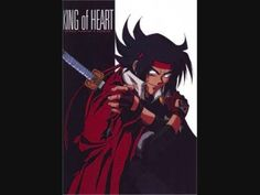 G Gundam Music - Saiyou no Shou ~ King of Heart