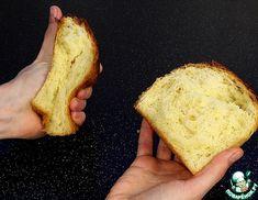 Рецепт: Пасхальный кулич с апельсиновыми цукатами Easter Eggs, Bread, Recipes, Food, Mudpie, Breads, Baking, Meals, Eten