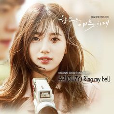 """""""Ring My Bell"""" is an OST track recorded by South Korean singer Suzy (수지) of Miss A. It was released on July 01, 2016 by Loen Entertainment. Details Artist: Suzy (수지) of Miss A Released: July 01, 2016 English Title: Ring My Bell Genre: K-pop, OST track Label: Loen Entertainment Single: Uncontrollably Fond OST Part 1 Suzy - Ring My Bell (Music Videos & Performances) Suzy - Ring My Bell Lyrics eodiseonga nal buleuneunde hogsi geudaeilkka gwaenhi seolleijanh-a nan sasil oneuldo tto ..."""