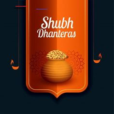 #dhanteraswishes Dhanteras Wishes Images, Happy Dhanteras Wishes, Diwali Wishes, Navratri Wishes, Happy Navratri, Shubh Dhanteras, Happy Dussehra Wishes