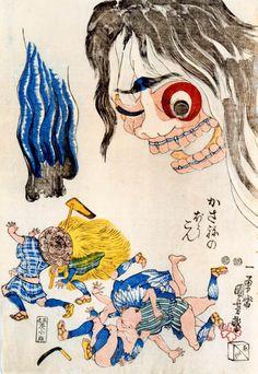 かさねのぼうこん / Kasane no Boukon, ca. 1847-1852 by Utagawa Kuniyoshi    Note that female Kasane ghost's face is depicted using a collage of images of human bodies in various forms, as well as tools.