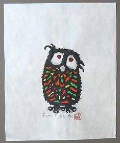 Japanese Art by the artist Iwao Akiyama | Scriptum Inc