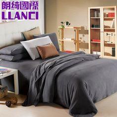 韩式四件套深灰色床单床罩被套被单双人学生宿舍单人三件套宾馆男-淘宝网