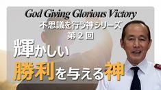 Victorious, Youtube, Movie Posters, Movies, Films, Film Poster, Cinema, Movie, Film