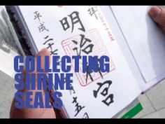 """TOKYO REAL Goshuin-cho """"Collecting Shrine Seals"""" - YouTube"""