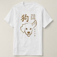 Chinese New Year of the Dog 2018 Glitter T-Shirt - gold gifts golden customize diy