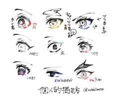 Body Drawing, Manga Drawing, Manga Art, Drawing Sketches, Anime Art, Manga Eyes, Anime Eyes, Eye Sketch, Anime Sketch