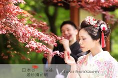 [攝影機構] LA-VIE Photography 福岡 太宰府天滿宮 紅葉