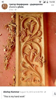 Amazing Carving Wood Design With A Dremel Collection - Design Wood Carving Faces, Dremel Wood Carving, Wood Carving Designs, Wood Carving Patterns, Wood Carving Art, Wood Patterns, Wood Art, Wooden Door Design, Wood Design