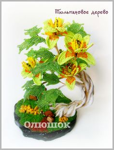 Тюльпановое дерево | biser.info - всё о бисере и бисерном творчестве