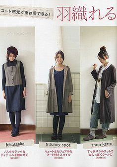 JAPANESE SEWING PATTERN BOOK POCHEE VOL.8, AUTUMN 2009 - HANDMADE NATURAL AND LOVELY CLOTHES FOR WOMEN - COAT, JACKET, ONE-PIECE - HEART WARMING LIFE SERIES 2   Flickr - Photo Sharing!