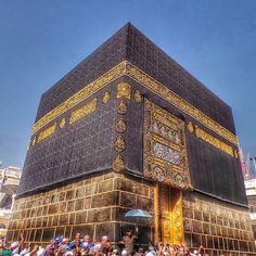 Subhan Allah! The Ka'aba with the cover folded up.
